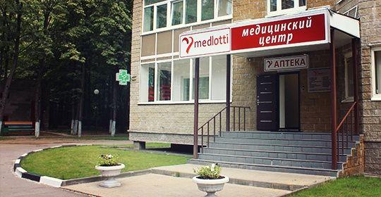 Итальянский медицинский центр medlotti для всей семьи