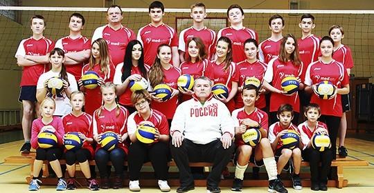 Медицинский центр medlotti спонсор волейбольной сборной г. Жуковский
